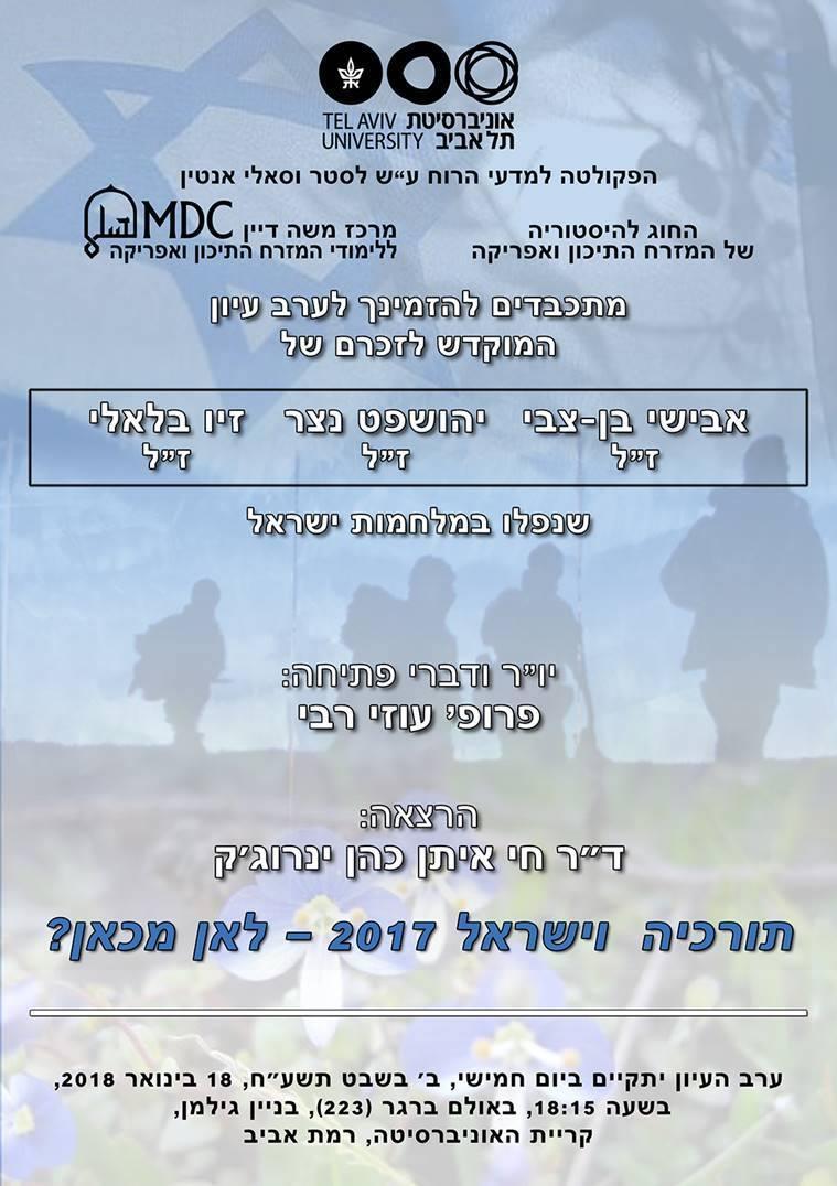 Fallen Soldiers 2018 Poster
