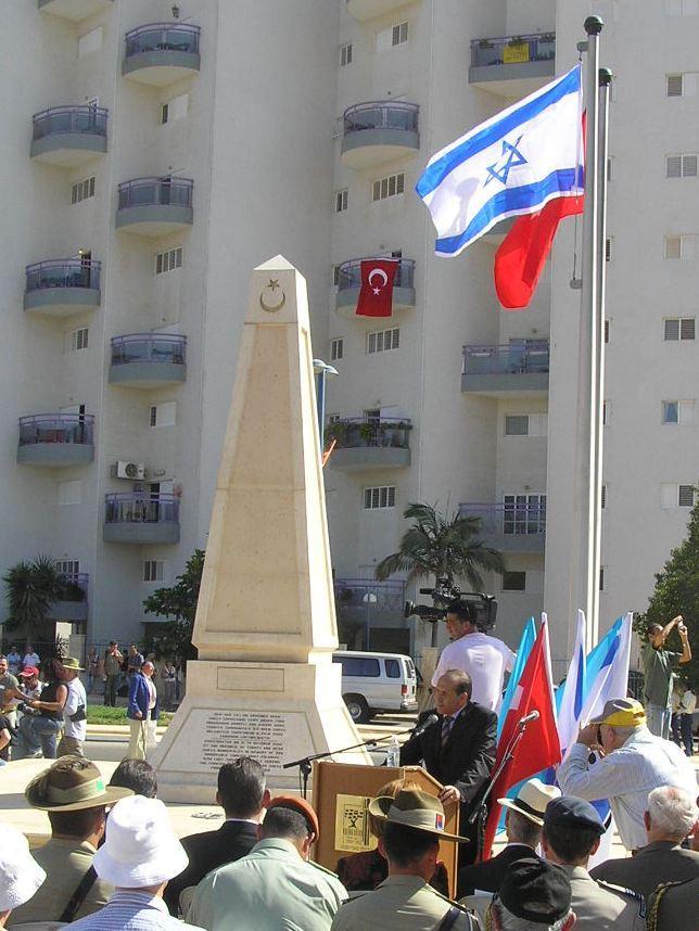 Memorial to Ottoman soldiers, Beersheva, 2007