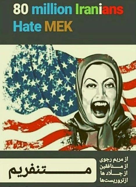Poster against MEK