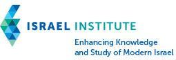 Israel Institute Logo
