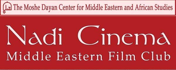 Nadi Cinema