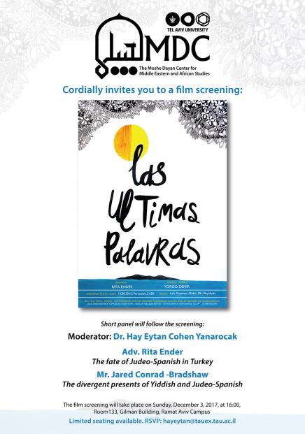 Las Ultimas Palavras screening and panel