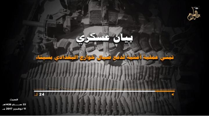 """Military Missive"" released by Jama'at Jund al-Islam on Telegram."