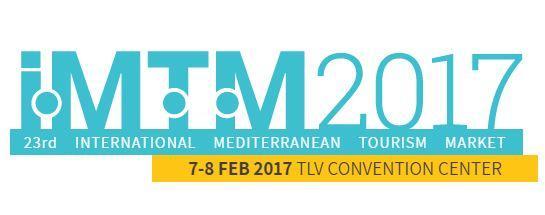 The IMTM 2017 logo