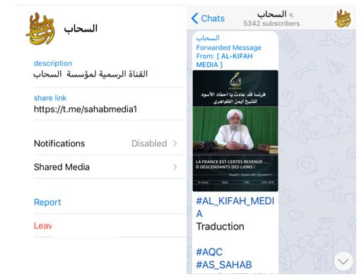 The Telegram channel of al-Sahab Media